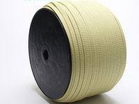 Cuerda de Kevlar -