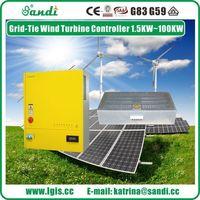 10KW en regulador de la turbina de viento del grid con la descarga de la carga -