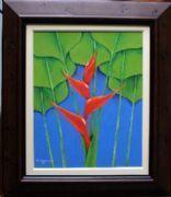 Amazónica bellas artes -