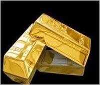 Oro -