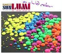"""SUNSCO 2013 de revisión del artículo, """"SunLumi"""" -"""