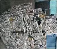 Chatarra de metales ferrosos y no ferrosos, metales y aluminio perfil para la construcción -