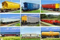 Vagones de ferrocarril -