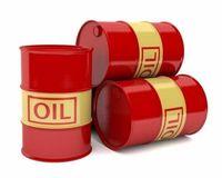 Bonny petróleo crudo ligero -