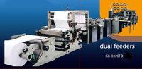 automático de bobinas de hoja de máquina de encuadernación de súper alta velocidad -