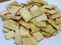 cellulose wood , wood  pulp , wood pellets -
