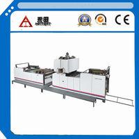 Máquina que lamina de película de laminación vertical automática de LFM-Z108 de agua -